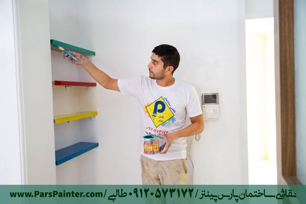 بهترین نقاش ساختمان ایران