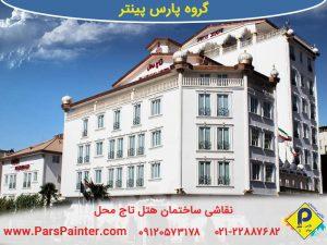 نقاشی ساختمان هتل تاج محل