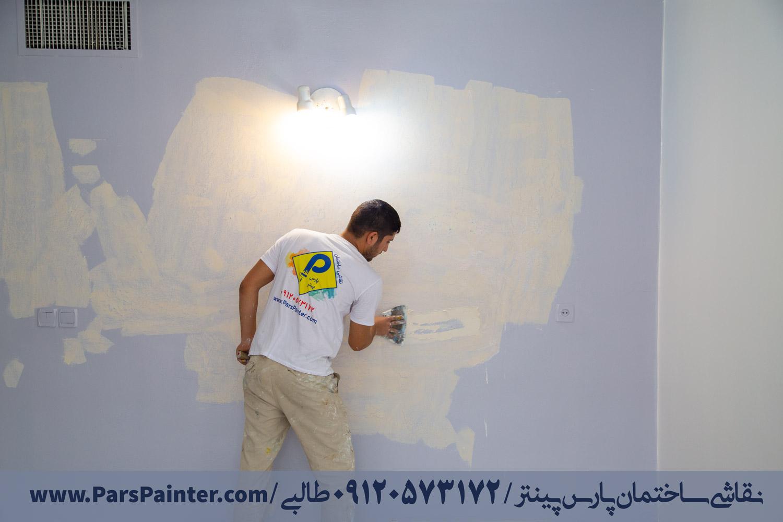 نقاشی ساختمان قسطی در تهران