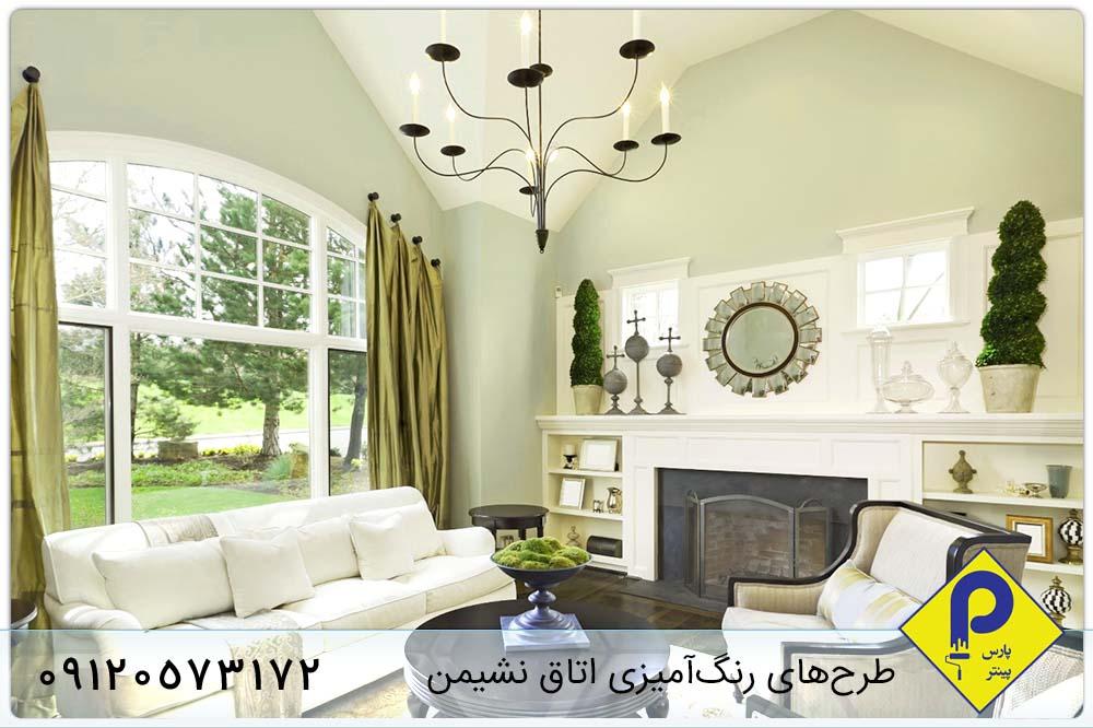 بهترین طرحهای رنگآمیزی اتاق نشیمن در سال 2020