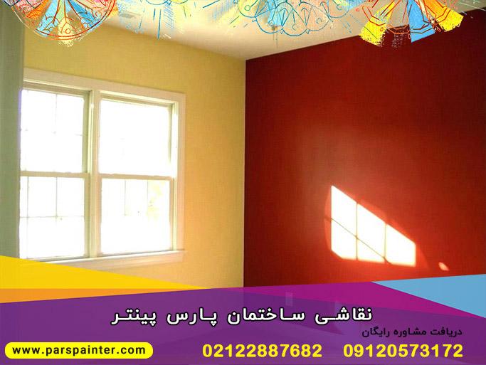 نقاشی آپارتمان با رنگ روغنی